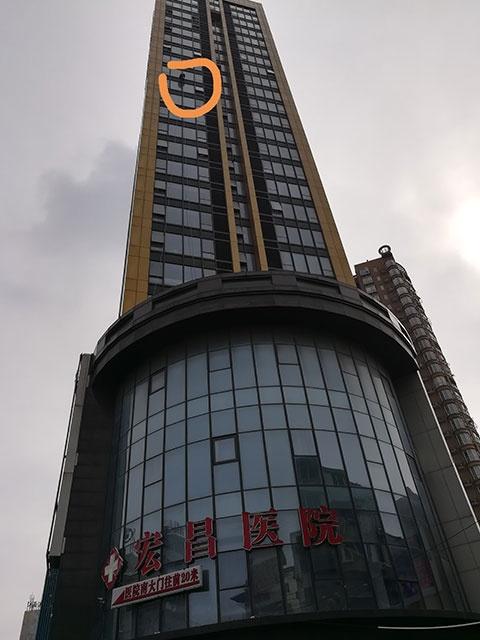 80公馆 南昌高空作业